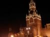 Momenti del Corso a Mosca il 27 marzo 2010